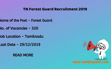 Tamilnadu Forest Guard Recruitment 2019
