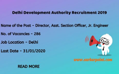 Delhi Development Authority Recruitment 2019