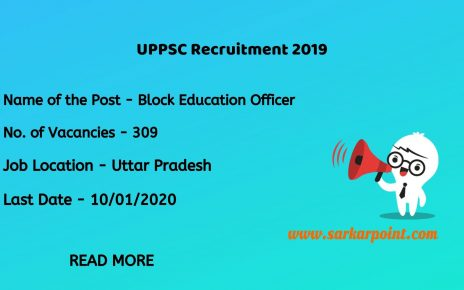 UPPSC Block Education Officer Notification 2019