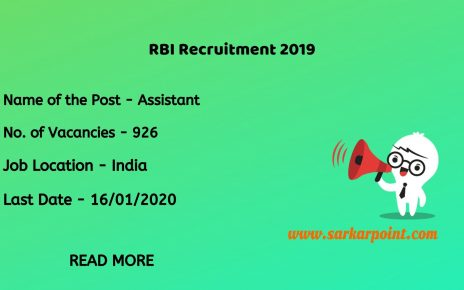 Reserve Bank of India Assistant Recruitment 2020