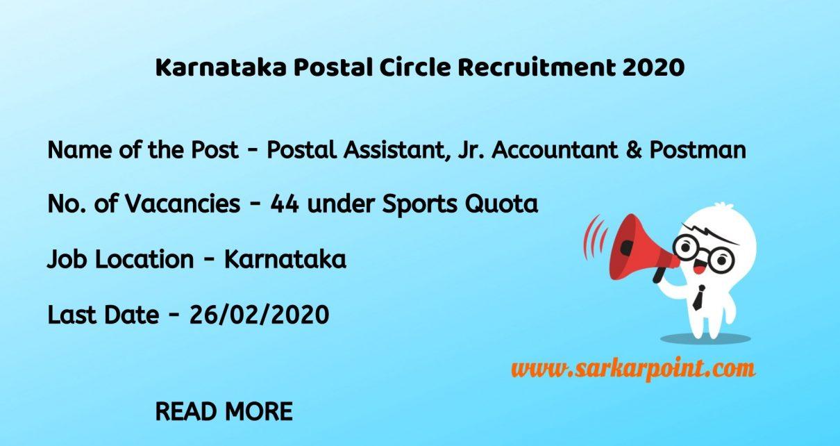 India Post Office Recruitment