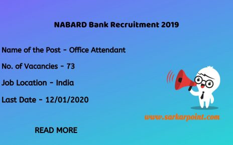 NABARD Bank Office Attendant Recruitment 2020