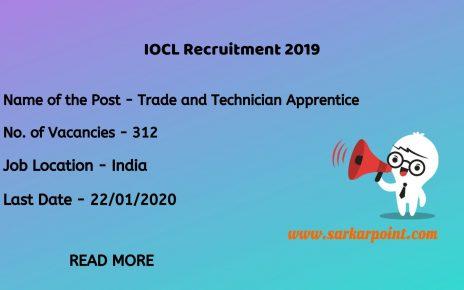 IOCL Trade and Technician Apprentice Recruitment 2020