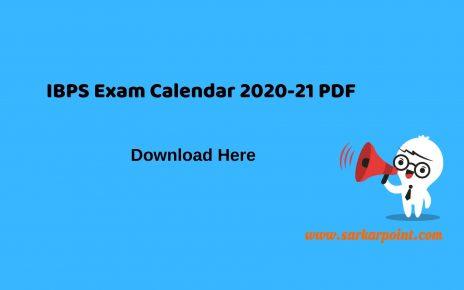 IBPS Exam Calendar 2020-21 PDF