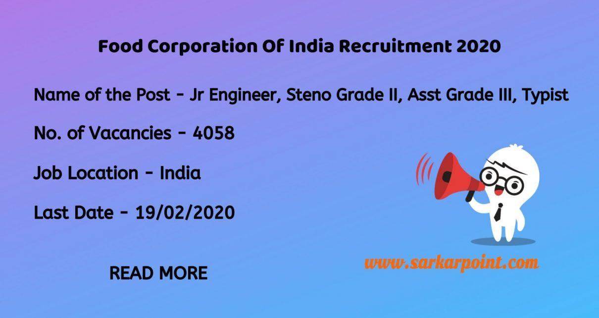 Food Corporation Of India Junior Engineer Recruitment 2020