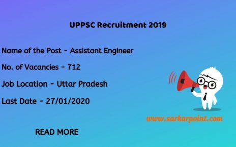 UPPSC Assistant Engineer Recruitment 2020