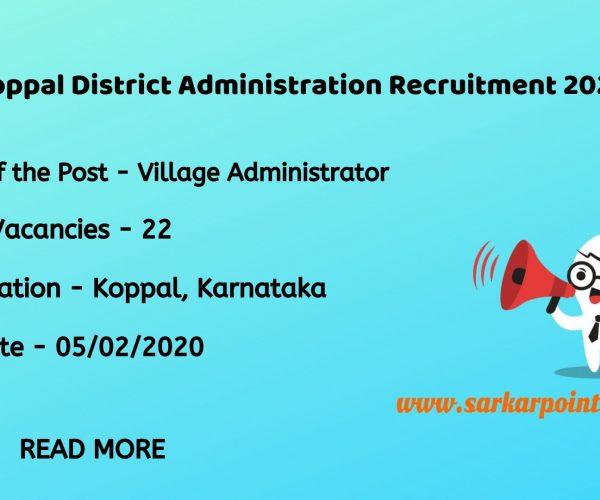 Koppal District Administration Recruitment 2020