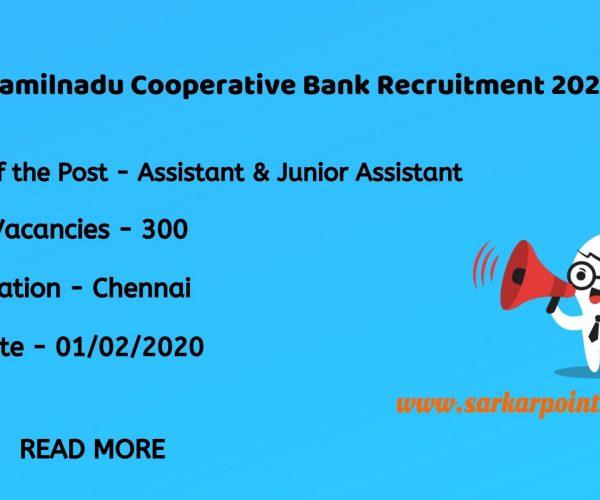 Tamilnadu Cooperative Bank Assistant Recruitment 2020