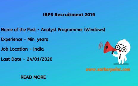 IBPS Analyst Programmer Recruitment 2020