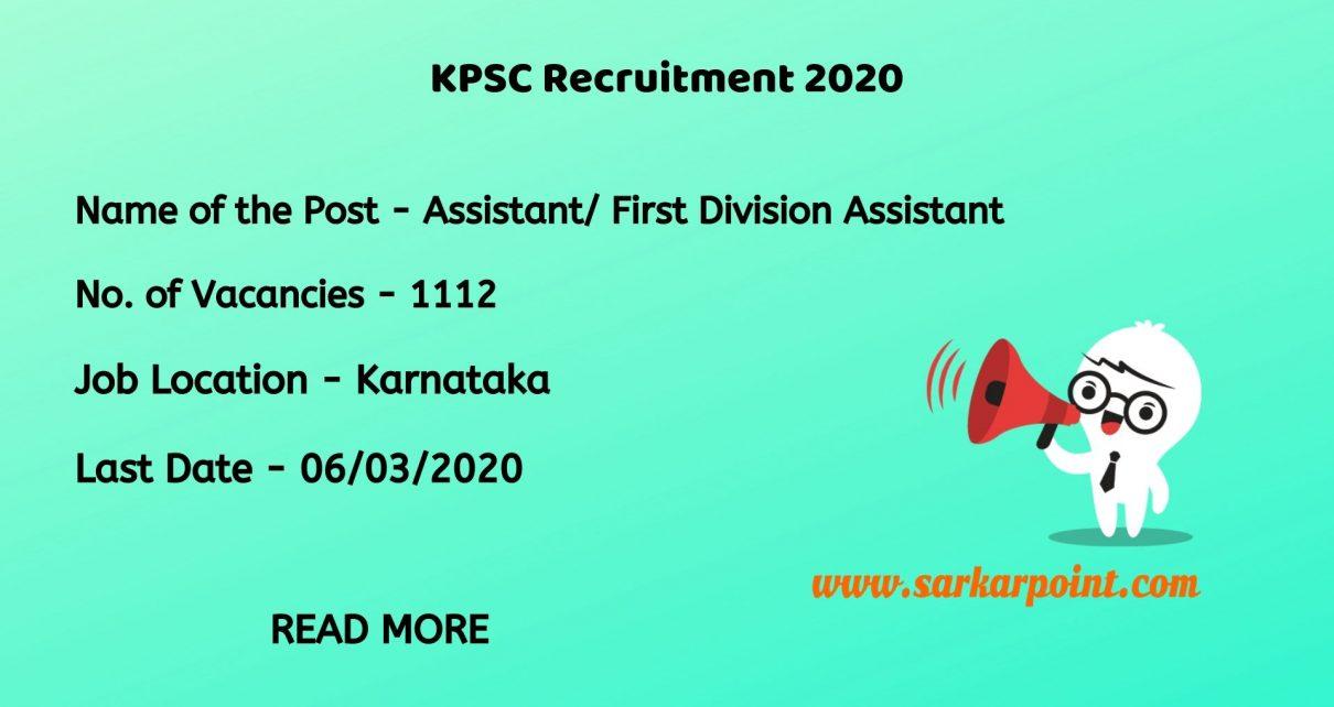 Karnataka Public Service Commission FDA Recruitment 2020