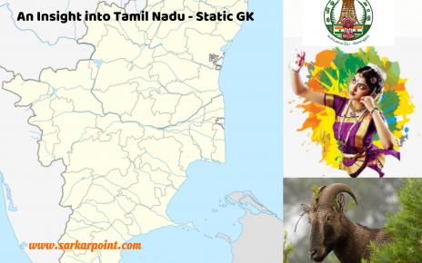 Static GK Tamil Nadu
