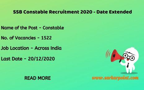 Sashastra Seema Bal Constable Recruitment 2020