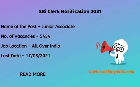 SBI Clerk Notification 2021